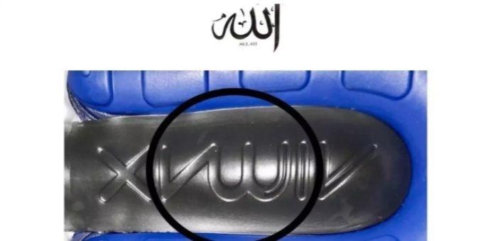 a26ced3677d6 Nike erzürnt Muslime mit neuem Air Max 270