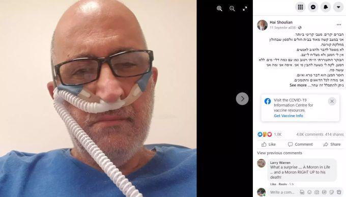 Israele scettico sul virus corona