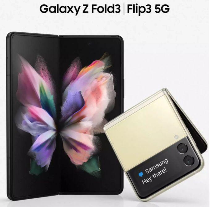Teléfono Samsung Galaxy Z.