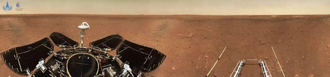 Mars China